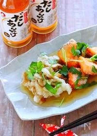 『簡単和食!揚げ鮭とマイタケの和風だしあんかけの作り方レシピ』