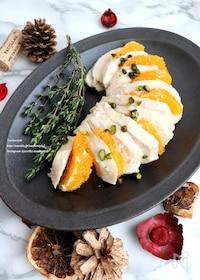 『オレンジと塩麹の巻かない鶏ハム』