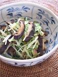 焼き椎茸と水菜の麺つゆおかか和え