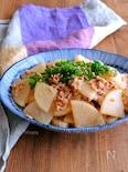 大根とひき肉の味噌ぽん炒め