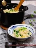 菜の花と生姜の炊き込みご飯。