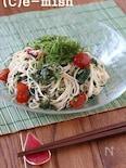 モロヘイヤとミニトマトのツナしそ素麺
