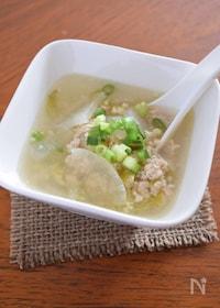 『鶏ひき肉と大根のあっさり中華スープ』