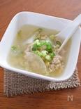 鶏ひき肉と大根のあっさり中華スープ