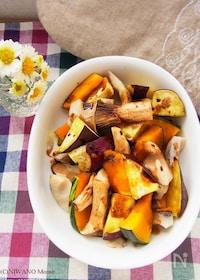 『秋野菜のホットサラダ バルサミコソース』