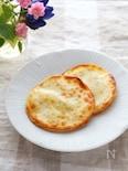 餃子の皮でチーズをはさんで簡単おやつ!焼きせんべい