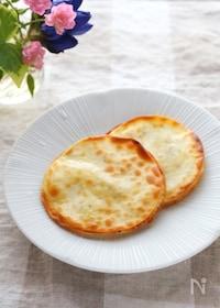『餃子の皮でチーズをはさんで簡単おやつ!焼きせんべい』