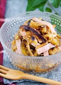 『なすとハムの中華サラダ【#作り置き #レンジ】』