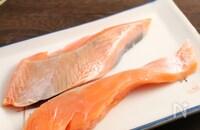 銀鮭の下処理 骨皮の取り方コツあり