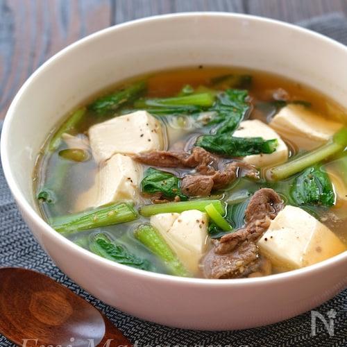 体にしみます!*牛肉と豆腐と小松菜のスープ*