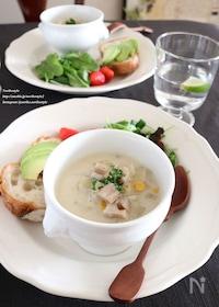 『れんこんの豆乳みそスープ』