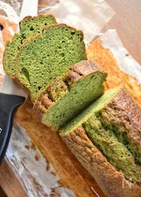 『しっとり旨し♡香ばしさがたまらない♡青菜のパウンドケーキ♡』