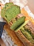 しっとり旨し♡香ばしさがたまらない♡青菜のパウンドケーキ♡
