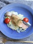 レンジ調理でパパッと簡単おもてなし♪蒸し鮭の味噌マヨソース
