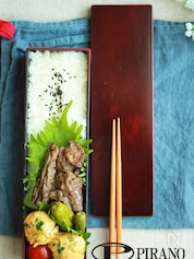 【15分弁当】牛肉の柚子胡椒煮のっけ弁当