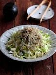 白菜のピリ辛しらす和えサラダ。