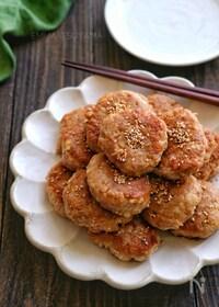『卵・パン粉不要!韓国風もちもちえのき豆腐ハンバーグ』