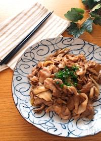 『美味しい節約レシピ♡豚こまと舞茸の甘辛炒め』