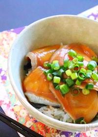 『ぶりの黄身醤油漬け丼の作り方』