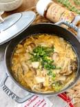 味付け一つ♪きのこと豆腐の中華風かき玉スープ