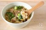【幼児食】ツナとブロッコリーのコーンクリームドリア