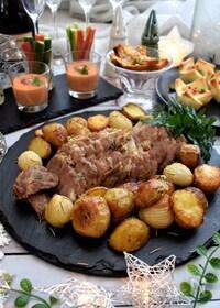 『おもてなしにおすすめ!オーブンにおまかせのローストポ―ク』