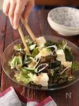 焼肉屋さんのチョレギ豆腐サラダ【#タレが絶品】