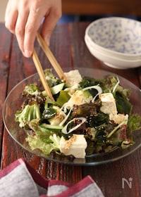 『焼肉屋さんのチョレギ豆腐サラダ【#タレが絶品】』