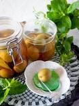 【梅仕事】さわやかな香り♪梅のピクルス♪実も汁も丸ごと使って