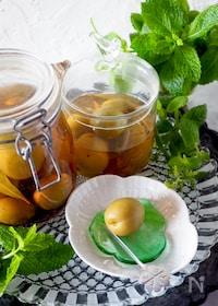 『【梅仕事】さわやかな香り♪梅のピクルス♪実も汁も丸ごと使って』