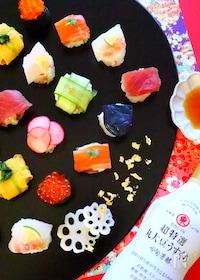 『手まり寿司よりも簡単な「ちらし巻き寿司」の作り方レシピ』