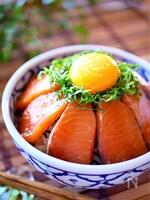 簡単絶品【うま味とろとろサーモン丼】