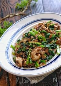 『【らくレピ】豚肉と小松菜と椎茸の塩昆布マヨ炒め』