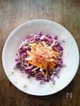 紫白菜と柿のサラダ