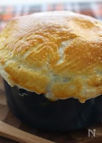 『クリームシチューのパイ包み』