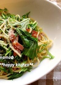 『簡単ランチ♪水菜とベーコンのガーリックバターパスタ』