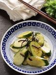 作ってすぐに食べられる浅漬け!ピリ辛塩コンきゅうり
