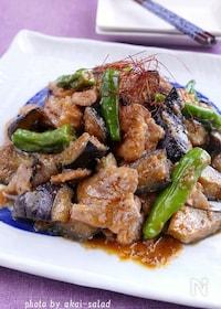 『ピリ辛味噌で豚バラ茄子炒め』