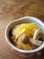 オレンジ白菜としめじの柚子浸し