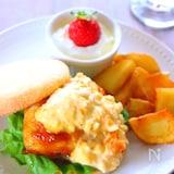 【おうちカフェ】照り焼きチキンサンドイッチの作り方レシピ