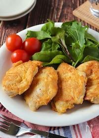 『節約、簡単、旨い!鶏むね肉のチーズ入りピカタ』