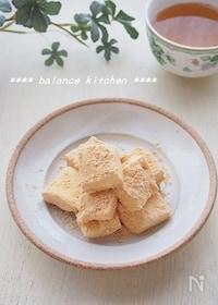 『材料2つ・レンジで。マシュマロ豆乳餅』