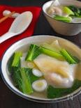 【餃子の皮で!もっちもち】簡単ワンタンスープ