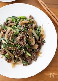 『牛肉とニラのうま辛炒め*』
