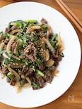 『牛肉とニラのうま辛炒め』#野菜たっぷり#ご飯がすすむ