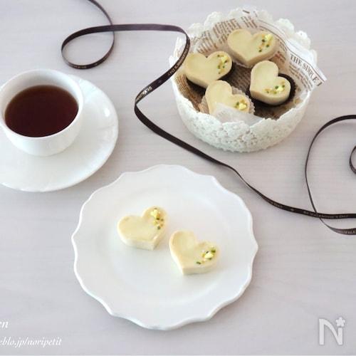 簡単♡爽やかにレモン香る♡生チョコタルト