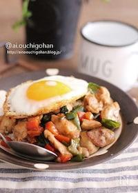 『おうちカフェの定番!鶏もも肉でガパオライス♡』