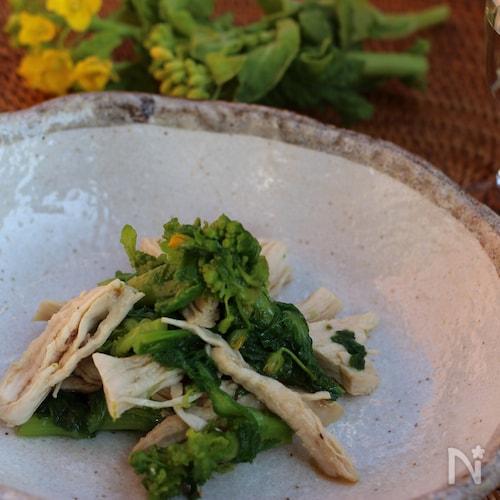 菜の花と鶏胸肉の和え物,わさび風味