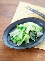 【作り置き】【簡単】チンゲン菜のナムル