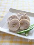塩レモン鶏ハム
